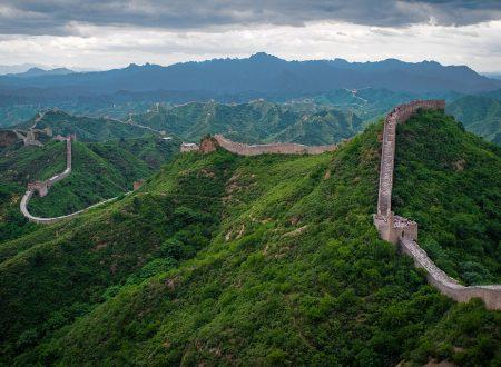 Quanto è lunga la Grande Muraglia cinese?